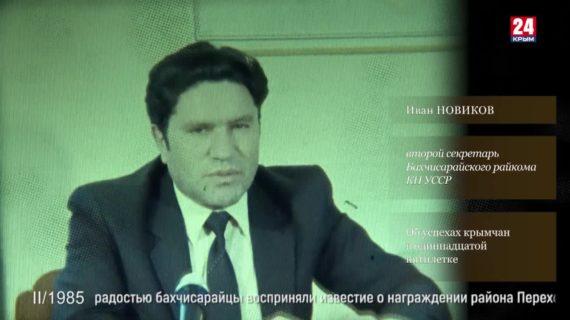 Голос эпохи. Выпуск № 131. Иван Новиков