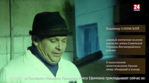 Голос эпохи. Выпуск № 134. Владимир Олимский