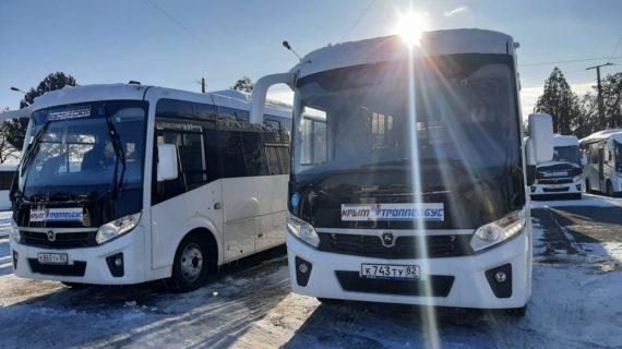 В Симферополе запустили 8 новых автобусов по маршруту №49