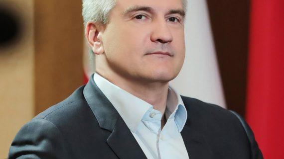 Аксёнов вошёл в десятку самых цитируемых глав регионов РФ за январь