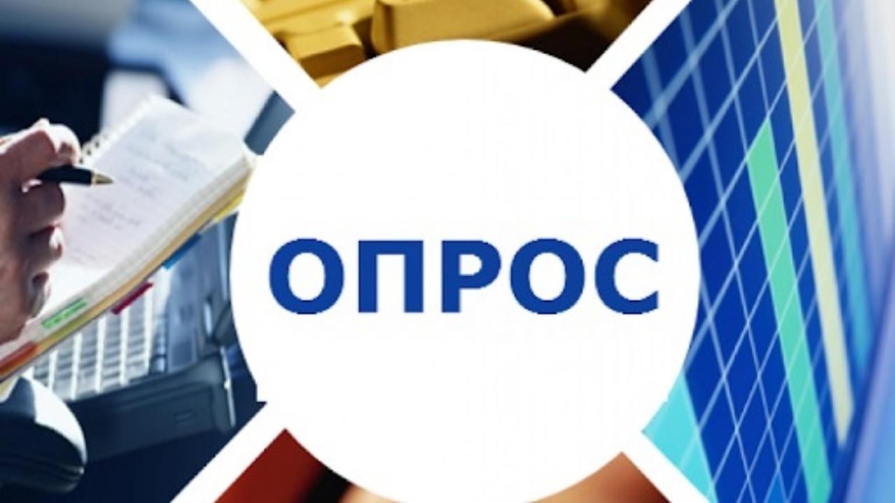 В Крыму оценят эффективность работы некоммерческих организаций