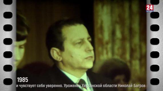 «Эпоха с Сергеем Минчиком». Выпуск № 84