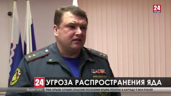 В Керченском проливе в Темрюкском районе ввели режим «Повышенной готовности»