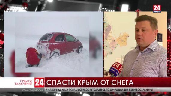 Новости 24. Выпуск в 15:00 19.02.21