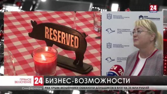 В Крыму стартовал онлайн-форум «Деловой Крым 5.0. Время сильных»