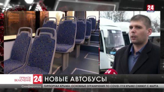 Новые автобусы запускают по маршруту №70 в Симферополе