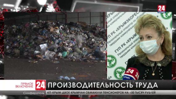 Как в Республике реализуют нацпроект по сбору и переработке мусора?