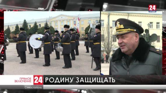 В Черноморском военно-морском училище имени Нахимова – День открытых дверей