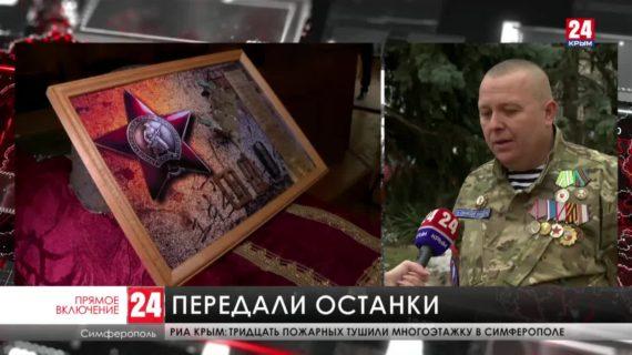 Торжественная передача останков армянского солдата состоялась в Симферополе