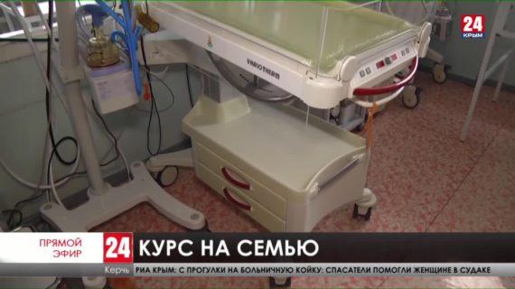 Новости Керчи. Выпуск от 05.02.21