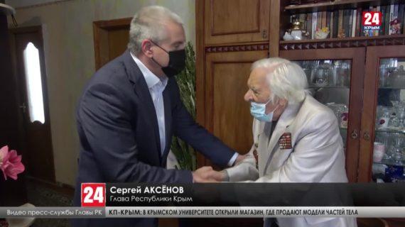 Сергей Аксёнов поздравил ветерана со столетним юбилеем