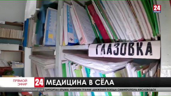 В Ленинском районе планируют потратить четыреста миллионов рублей на реконструкцию больниц и медпунктов