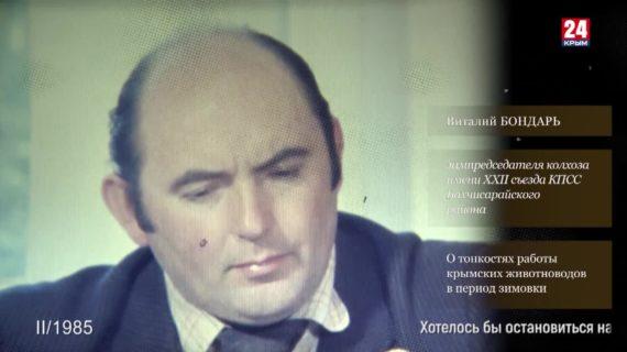 Голос эпохи. Выпуск № 135. Виталий Бондарь