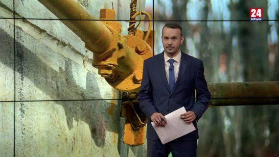 #Чрезвычайный Крым №615 Итоги недели