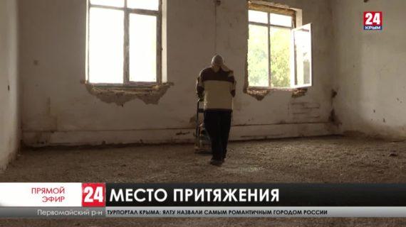 В каких селах Первомайского района в этом году отремонтируют сельские клубы?