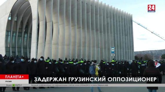 #Планета+. Протесты в Мьянме, гаитянский бунт, марш греческих студентов, задержание грузинского оппозиционера