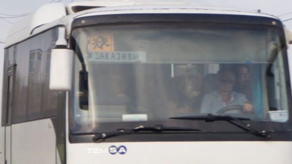 Возле села Горностаевка будет больше останавливаться междугородних автобусов