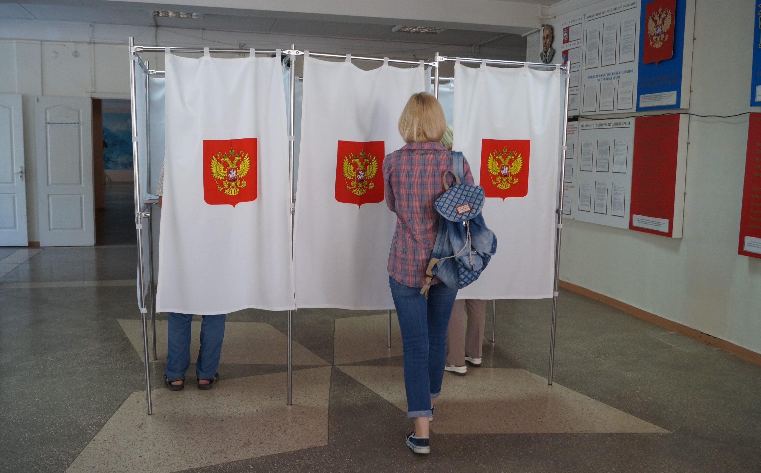 В Крыму открыли штаб по наблюдению за ходом голосования на выборах в Госдуму