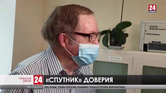Новости Евпатории.  Выпуск от 16.02.21
