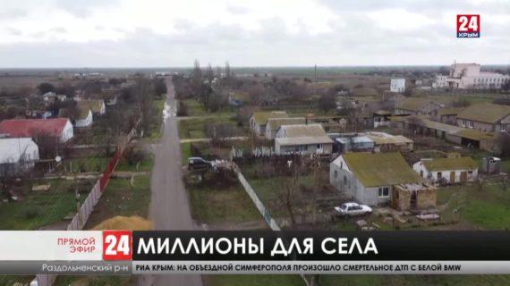 Новости Евпатории. Выпуск от 04.02.21