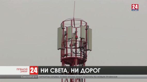 Новости Евпатории. Выпуск от 26.02.21