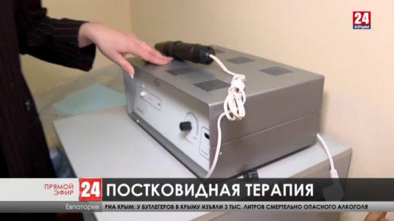 Новости Евпатории. Выпуск от 09.02.21