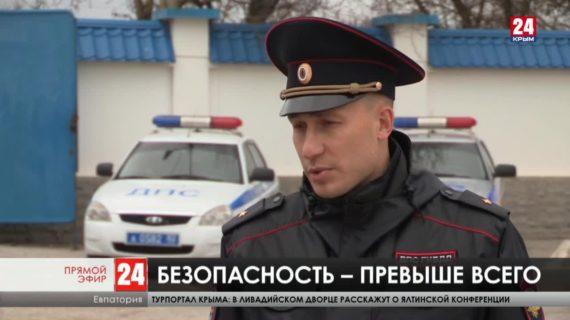 Новости Евпатории. Выпуск от 03.02.21