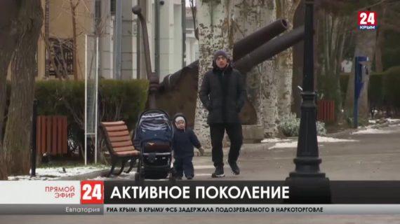 Новости Евпатории. Выпуск от 18.02.21