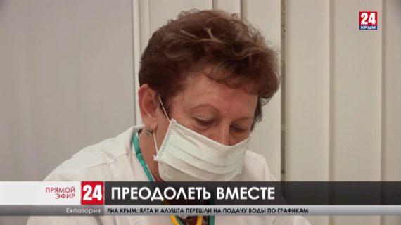 Новости Евпатории. Выпуск от 25.02.21