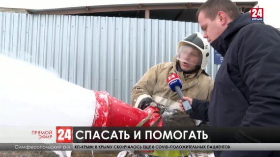 Новости Евпатории. Выпуск от 05.02.21