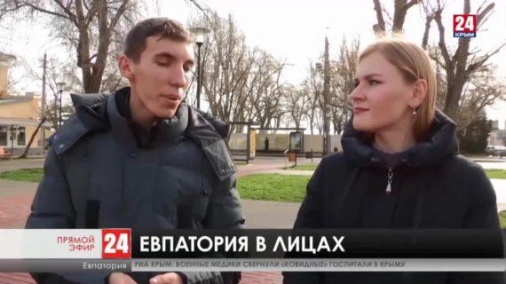 Новости Евпатории.  Выпуск от 11.02.21