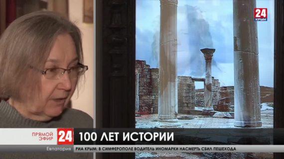 Новости Евпатории.  Выпуск от 01.02.21