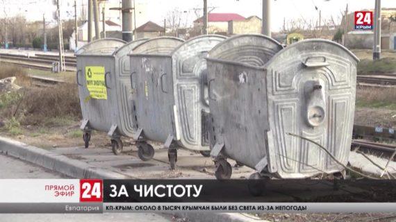 Новости Евпатории.  Выпуск от 15.02.21