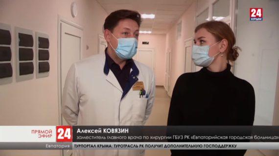Новости Евпатории.  Выпуск от 02.02.21