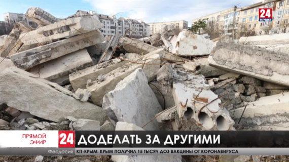 Новости Феодосии. Выпуск от 03.02.21