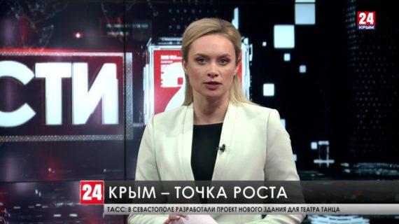 Порядка 500 объектов будет построено и реконструировано в Крыму