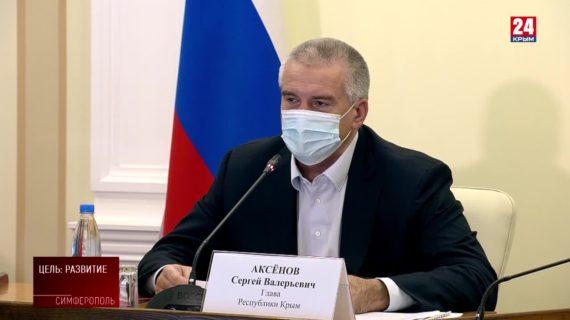 Федеральную целевую программу развития Крыма и Севастополя продлили до 2025 года