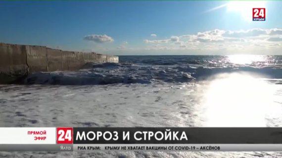 Почему реконструкцию пляжей приостановили?