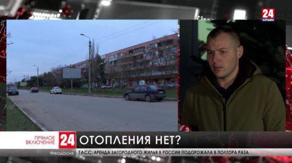 Следственный комитет Крыма проверит условия проживания жительницы блокадного Ленинграда в посёлке Приморский