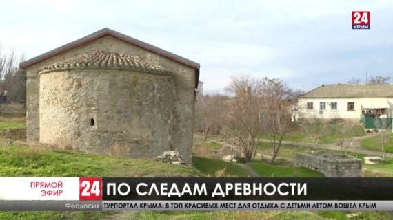 В Крыму хотят создать сообщество византийских городов