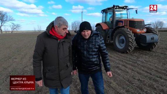 Как развивается фермерство в Крыму?