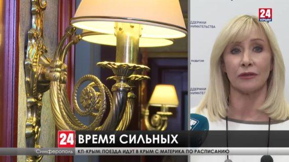 Форум «Деловой Крым 5.0» в пятый раз проходит в Крыму