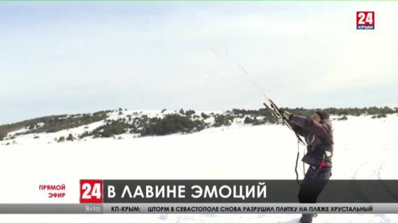 Ай-Петри засыпало рекордным количеством снега