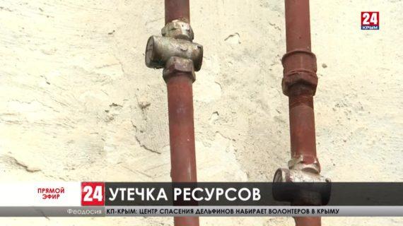 Почему жители улицы Гарнаева в Феодосии остались без газа?