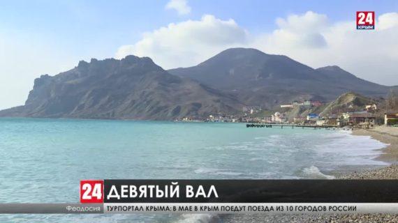 Размыло, разбило и разнесло. Как шторм прошёлся по крымскому побережью?