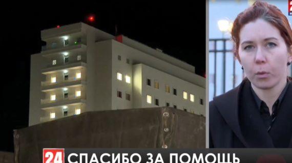 Военный полевой госпиталь в Симферополе сворачивают