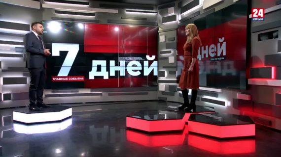 Гость студии программы «7 дней» Людмила Перуненко