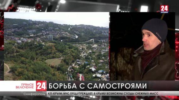 Как в Крыму будут избавляться от незаконных строений?
