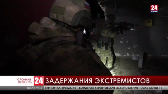 В 10 регионах страны сотрудниками ФСБ проведены аресты участников экстремистской организации