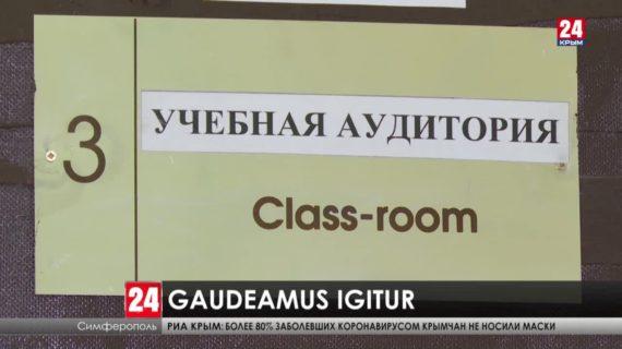 В крымские вузы поступило в два раза больше иностранных студентов, чем в прошлом году